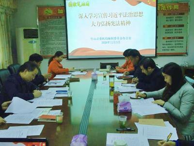 县委编办开展宪法宣传周法治宣传活动