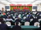竹山县第十八届人民代表大会第五次会议隆重开幕
