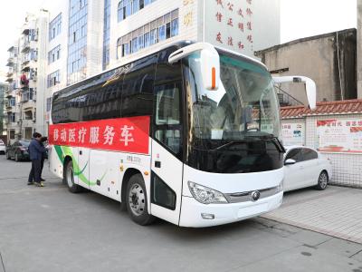 竹山两辆移动医疗服务车正式投入使用