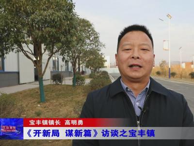 生猪养殖基地、卫浴产业园…竹山西部强镇正在崛起!