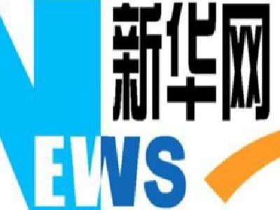 中共中央印发《法治中国建设规划(2020-2025年)》