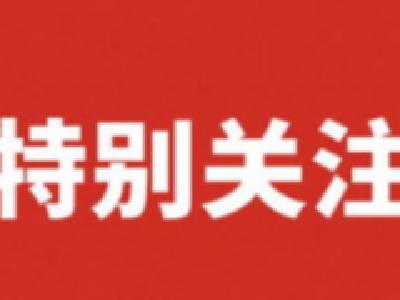 河北新增82例本土确诊!全国疫情风险地区汇总→