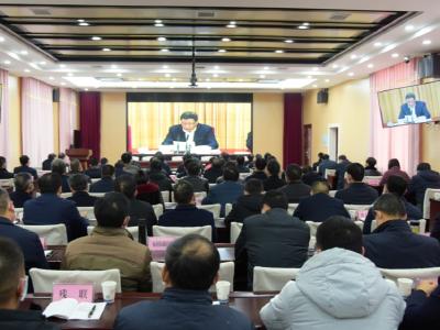 我縣組織收聽收看省委農村工作電視電話會議