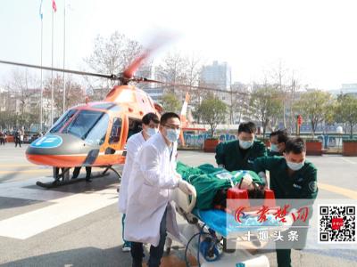 """5日连飞6次!十堰人医医疗救援直升机春节期间""""飞不停"""""""