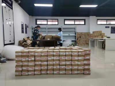 竹山抖音电商直播基地日销售额突破200万元