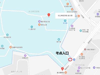 湖北省2021年度省市县乡考试录用公务员笔试十堰分考区考务事项提示