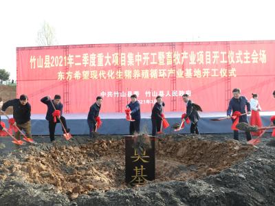 我县二季度集中开工20个重大项目 总投资56亿元