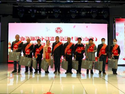 """我县隆重庆祝""""三八""""国际劳动妇女节"""