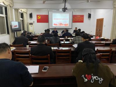 麻家渡镇举办党史学习教育读书班