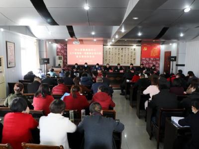 县融媒体中心召开落实县委第一巡察组反馈意见整改动员会