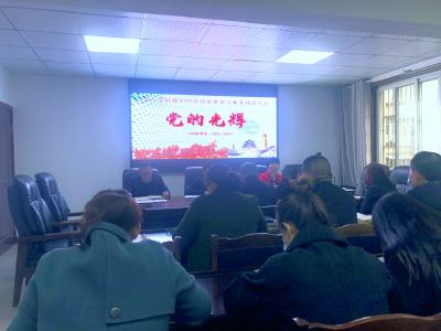 县科技和经信局召开党史学习教育动员大会