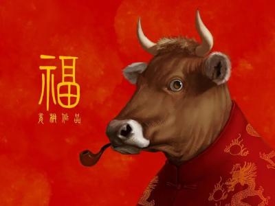 听竹山|老黄牛、拓荒牛、孺子牛,你是哪一种?