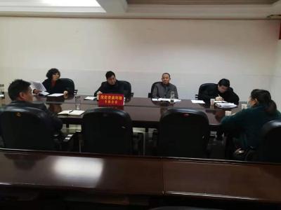 县交通运输局服务中心召开优化营商环境专题会