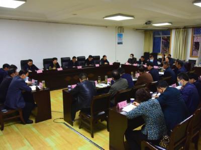 县委统一战线(民宗)工作领导小组会议召开