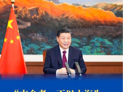 第一报道 | 3月春来  中国元首外交暖人心