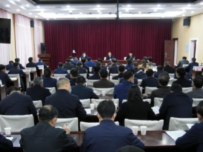 """我县召开县""""四大家""""2020年度民主生活会情况通报会"""