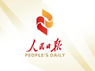 人民网评:筑牢防灾减灾救灾的人民防线