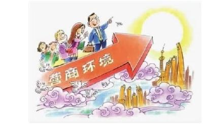 县人社局:优化营商环境,促进基金征收