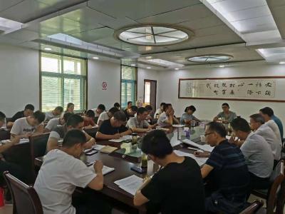 县乡村振兴局召开党史学习教育组织生活会