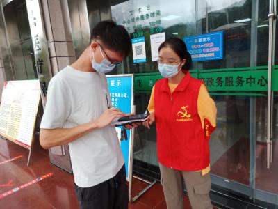 县行政审批局:防疫一线检验党史教育学习成色