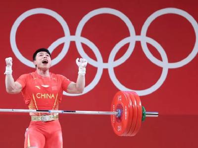 这,就是中华体育精神!
