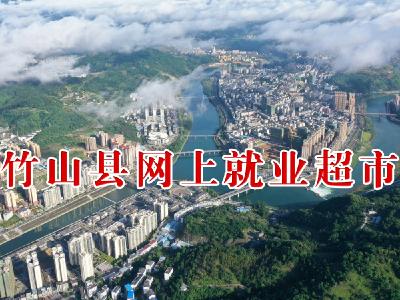 招聘信息|宇锵新材料
