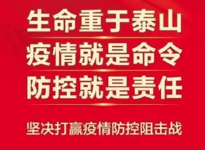 疫情尚未结束!十堰市疾控中心发布九大防护措施