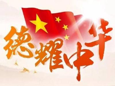 山东省港口集团张连钢——技术攻关不停步(德耀中华)