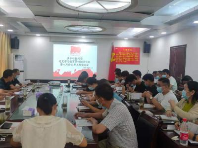 县乡村振兴局开展第四期党史读书班活动