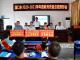 潘口乡中心学校:表彰先进 凝心聚力再出发