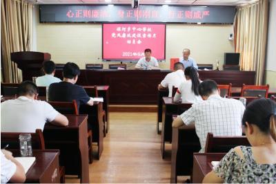 深河中心学校:扎实做好党风廉政建设宣教月活动