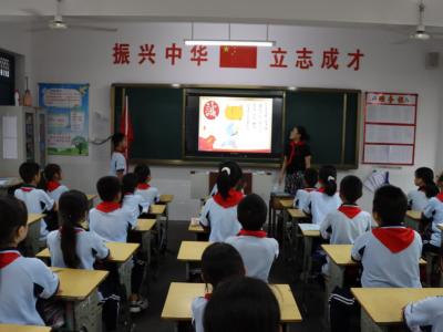 张振武小学开展诚信教育主题班会活动
