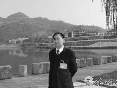 """十堰市委市政府追授张伟成""""十堰市劳动模范""""称号"""