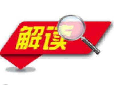 竹山县金融支持小微企业和个体工商户政策问答