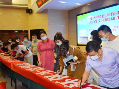 竹山县开展主题宣教活动倡导绿色生活方式