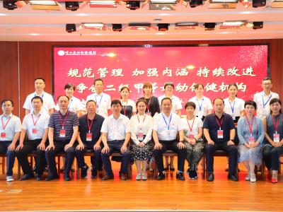 竹山县妇幼保健院成功创建二级甲等妇幼保健院