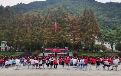 双台乡九年一贯制学校开展安全法制教育讲座