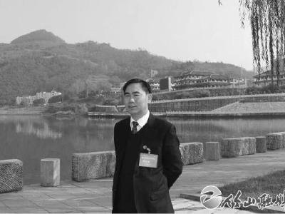 """竹山县委追授张伟成""""全县优秀共产党员""""称号"""