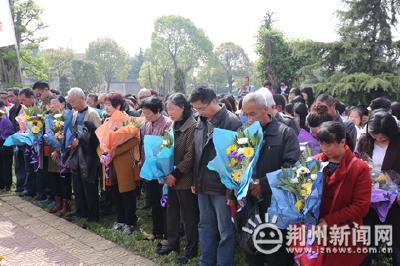 致敬遗体器官捐献者 荆州252人登记捐献遗体器官