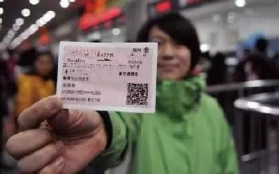 铁路部门简化火车票补办方法