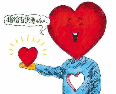 """荆州连续3年获评""""人体器官捐献工作先进集体"""""""