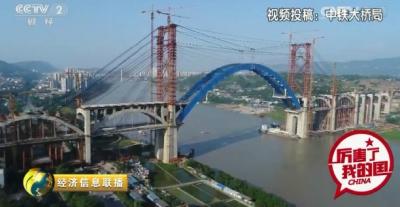 """骄傲了!这座""""两用""""大桥,创下多个世界第一!"""