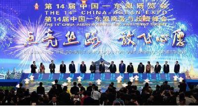 荆州名优产品参展东博会 收获意向订单3000万元
