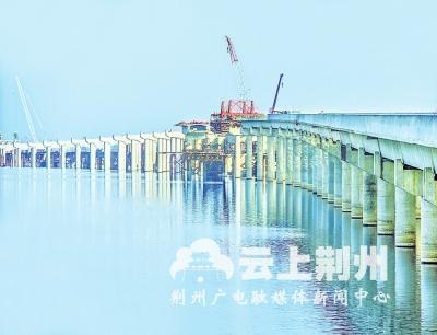 318国道荆州段改扩建工程长湖特大桥完成工程总量75%