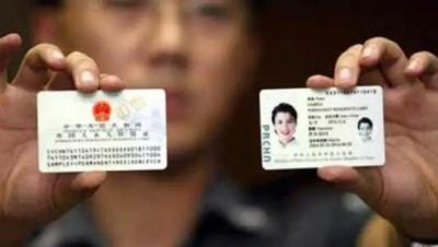外国人才签证制度3月1日起在全国范围内实施