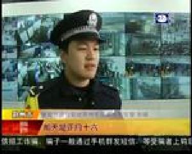 孕妇乘高铁羊水破裂 荆州铁警紧急救护