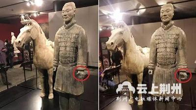就中国兵马俑展品被损坏事件,美国费城正式向中方书面道歉