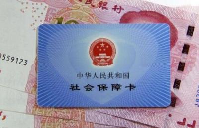 注意!7月6日—11日,荆州社保业务暂停办理