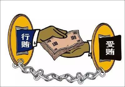 中纪委披露!湖北一官员花掉受贿现金,丢掉装钱茶盒,结果……