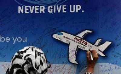 不是最终报告!MH370报告公布,将继续搜寻客机